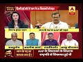 Samvidhan Ki Shapath: Delhi HC gives relief to 20 AAP MLAs in disqualification case