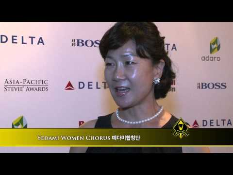 Yedami Women Chorus  예다미합창단  wins at the 2014 Asia-Pacific Stevie Awards