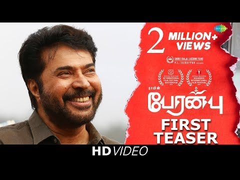 Peranbu - Official Teaser