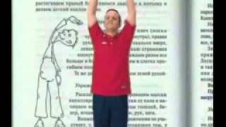 Суставная гимнастика с начинкой норбеков м видео дисплазия тазобедренных суставов и кальций