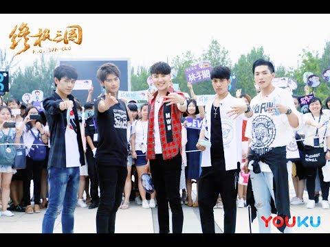 20170723 Live Stream: Tuyên truyền 'Chung Cực Tam Quốc 2017' ở Thông Châu, Bắc Kinh