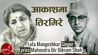 Aakasha Ka Tirimire - Lata Mangeskar