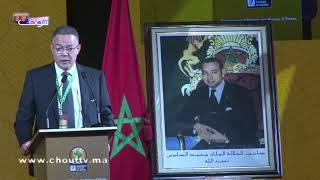 بالفيديو..لقجع يُذكر بخطاب الملك محمد السادس الموجه خلال مناظرة الاتحاد الافريقي لكرة القدم و يؤكد أن المغرب يتوفر على خبرة كبيرة في مجال تنظيم التظاهرات الرياضية | خارج البلاطو