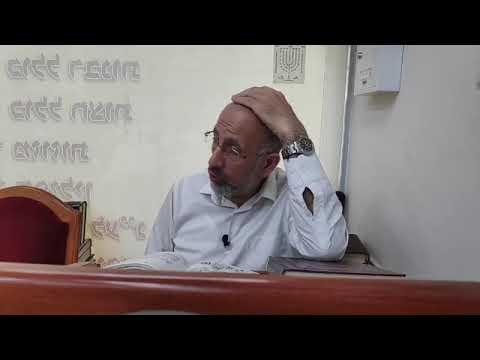 De la destruction du 1er temple a notre 9av 2020  Dédié pour le rabbi de loubavitch