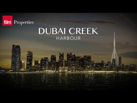 Dubai Creek Harbour by Emaar Properties - Overview Video