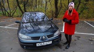 Подержанные автомобили. Вып.183. Renault Laguna 2006. Авто Плюс ТВ