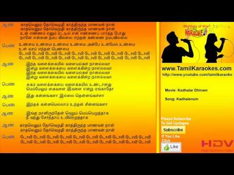 Kadhalenum Thivinilay - Kadhalar Dhinam