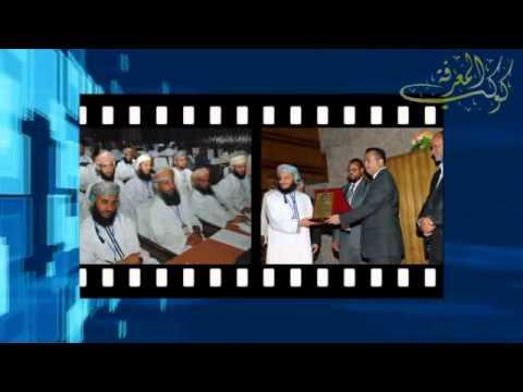 المشرف العام على المكتبة الرقمية العمانية