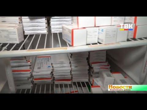 Вырос спрос на прививки от гриппа в Искитимском районе
