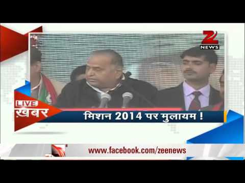 Mulayam addresses rally in Jhansi