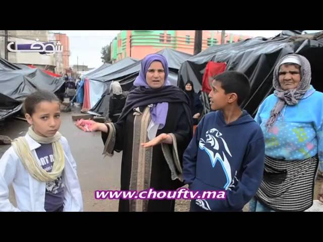 نشرة الأخبار 14-03-2013 | خبر اليوم