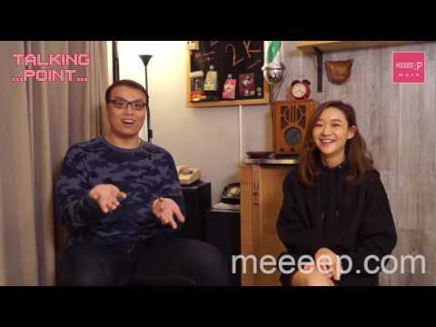 Regen C 張惠雅自爆拍拖最煩嘅一次