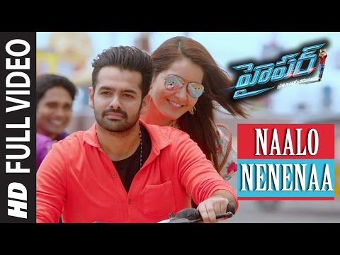 Naalo-Nenenaa-Full-Video-Song---Hyper