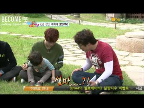 [B1SS] 120914 Hello Baby Season 6 with B1A4 - Episode 8 (2/4)