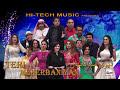 Teri Meherbaniyan Full Drama 2016 Brand New Pakistani Punjabi Stage Drama