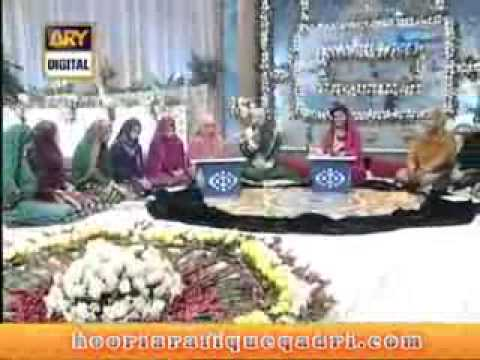Falaq Say Durood o Salam Araha hai Huriya Faheem on Ary Digital 25th Jan 2013