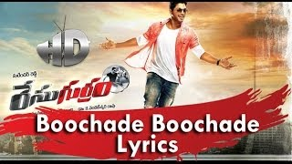 Race Gurram Promotional Full Songs HD Boochade Boochade