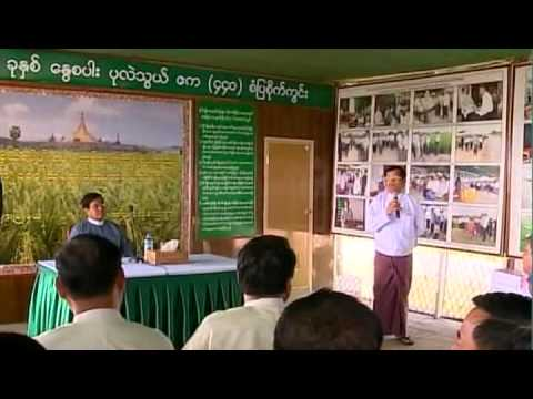 mitv - Modern Farming: Agricultural Development Through Mechanization