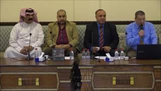 الليلة الرمضانية الرابعة رمضان في الأدب العربي