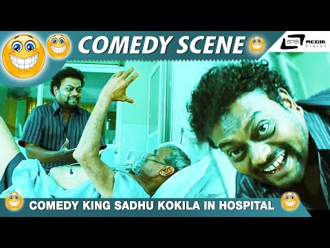 Comedy King Sadhu Kokila In Hospital