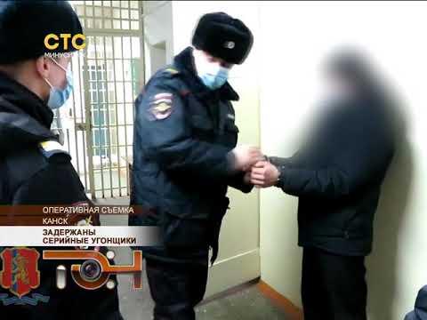 Задержаны серийные угонщики