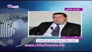 الأخبار المسائية29-01-2013 | خبر اليوم