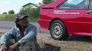 Audi Quattro на ралли Золотое Колцо