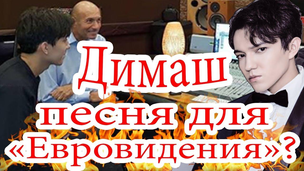 димаш кудайбергенов песни скачать mp3