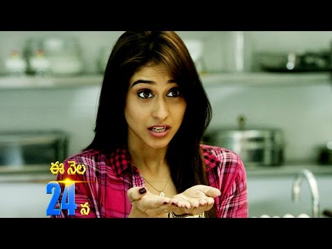 Subramanyam-For-Sale-Movie-Release-Trailer-2