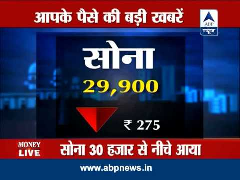 Money LIVE: CNG price hiked by Rs 4.50/kg in Delhi