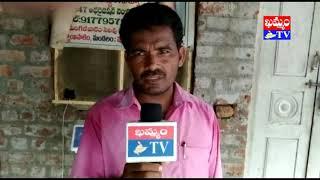 గాలివారిగూడెం MPTC బాణోత్ బుజ్జీ, భద్రు దసరా శుభాకాంక్షలు (వీడియో)