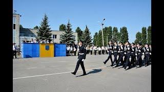 У ХНУВС пройшли урочистості з нагоди Дня Національної поліції