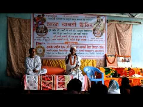 DAY-1, PART-II Speech of Acharya Shri Shyambihari Dubey Ji in Sundargarh (Orissa)