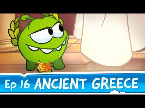 Om Nom - Staré grécko