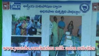 KRISHNA MILK UNION ACTIVITIES -2/4