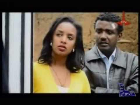 Dana - Part 20 - Ethiopian Drama (ዳና ክፍል 20 ) Sunday September 22, 2013