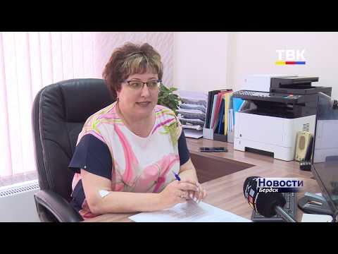 Документы на детские «президентские выплаты» начали принимать в Бердске