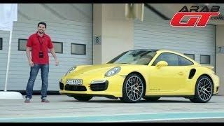 Porsche 911 Turbo S 2014 بورش 911 تيربو اس