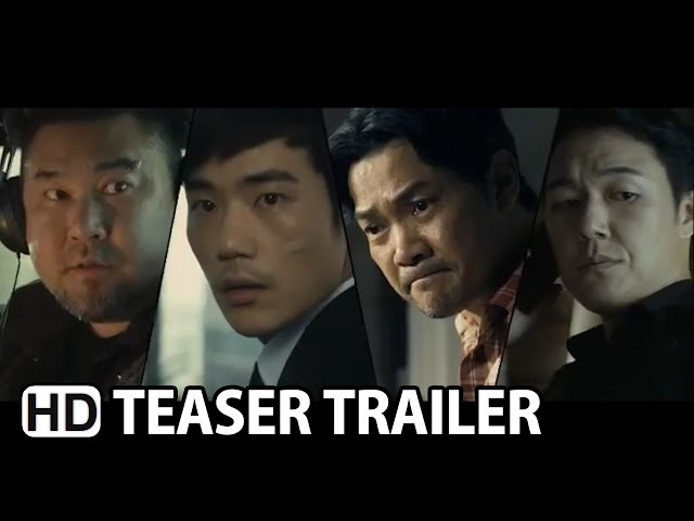 찌라시: 위험한 소문 Tabloid Truth Teaser Trailer (2014)