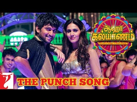 The Punch Song - Aaha Kalyanam - [Tamil Dubbed]