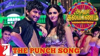The Punch Song Aaha Kalyanam [Tamil Dubbed]
