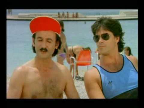 O Ροζ Γάτος (1986) Αξέχαστες στιγμές απο την ταινία