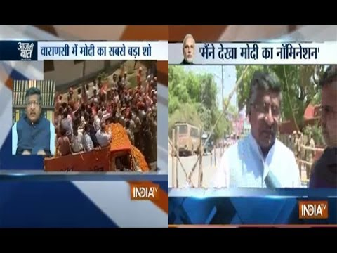Exclusive: Ravi Shankar prasad speaks with India TV about Modi's Varanasi rally