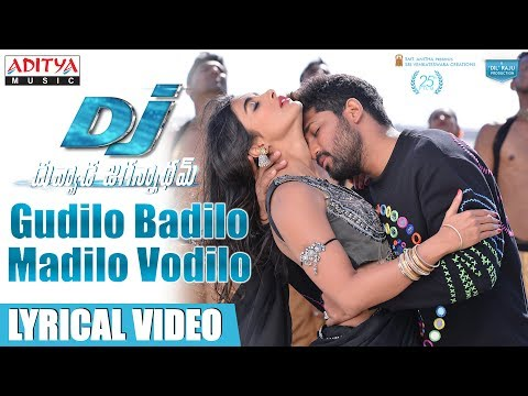 Gudilo-Badilo-Madilo-Vodilo-Full-Song-With-Lyrics