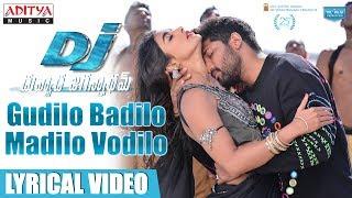 Gudilo-Badilo-Madilo-Vodilo-Full-Song-With-Lyrics