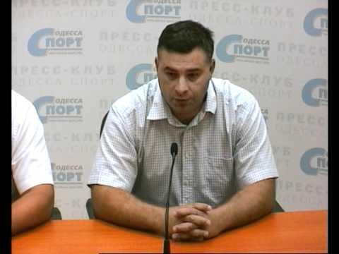 """В пресс-клубе Одесса-Спорт руководство ГК """"Портовик"""""""
