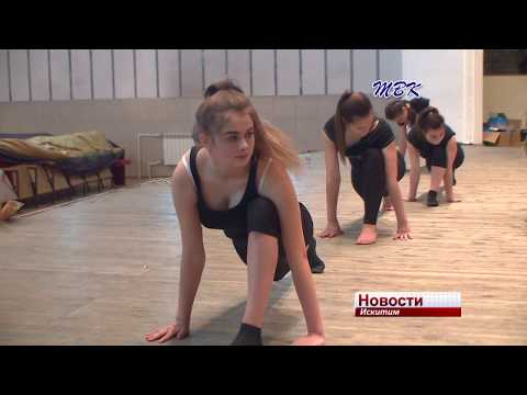 Танцевальная студия из Искитима вошла в тройку лидеров на всероссийском чемпионате искусств