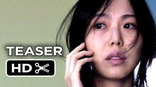 No Tears For The Dead Official Teaser 1 (2014) Korean