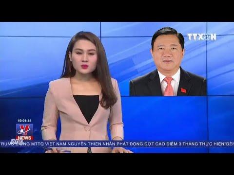 Tin chính thức: Xem xét kỷ luật Bí thư TP Hồ Chí Minh Đinh La Thăng