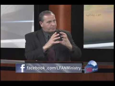 لماذا يحارب الشيطان الأسرة ؟